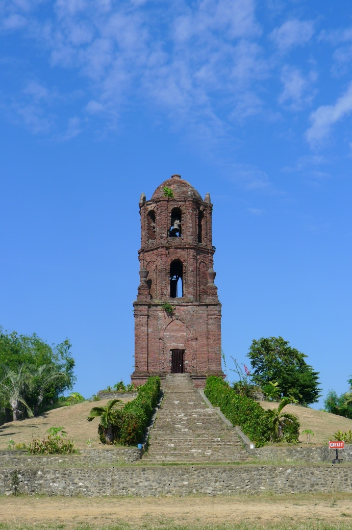 The Bell Tower of Bantay